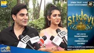 Arbaaz Khan And Priya Prakash Varrier Speaks On The Controversy Of 'Sridevi Bungalow'
