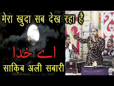 Fankar Saqib Ali Sabri Faizabadi 01, 15 March 2020 Utraula Balrampur HD India