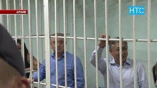 #Новости / 16.07.19 / НТС / Выпуск новостей - 20.30 / #Кыргызстан