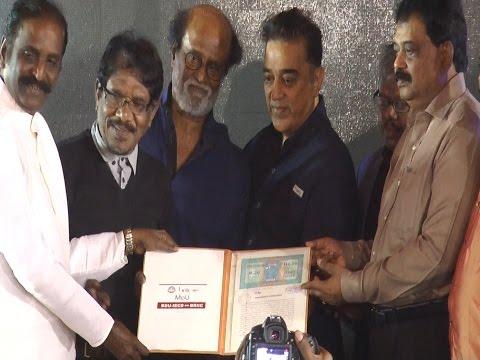 Briic Bharathiraja International Institute of Cinema Acting School Inauguration | Full Video