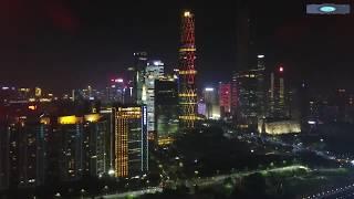 guangzhou city drone view