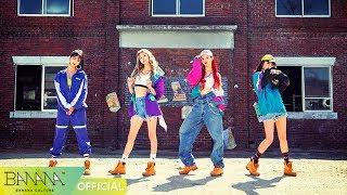 [EXID(이엑스아이디)] '내일해' 댄스 퍼포먼스('LADY' Performance Video)