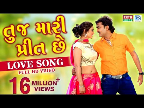 JIGNESH KAVIRAJ - Tuj Mari Preet Chhe | Full HD VIDEO | New Gujarati Song 2018 | RDC Gujarati