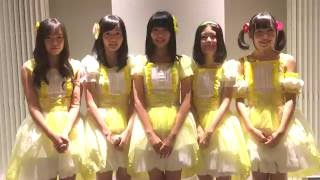 JAM×ナタリーEXPO 2016に出演の つりビット さんからコメント動画が届き...