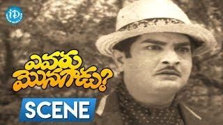 Evaru Monagadu Movie Scenes - Kantha Rao Caught Satyanarayana Red-Handedly With Drugs    Kantha Rao