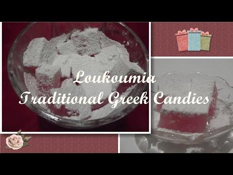 Traditional Greek Candy - Loukoumi - Σπιτικά Λουκούμια