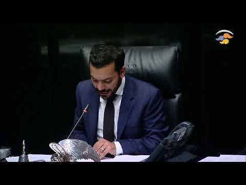 🔴 Sesión de la Comisión Permanente, del 21 de agosto 2019