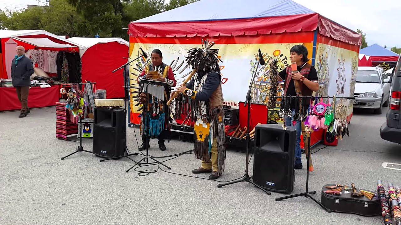 Мелодии американских индейцев фото 281-729