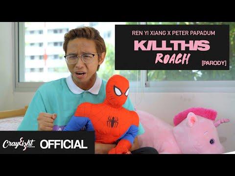 BLACKPINK - 'Kill This ROACH' ('KILL THIS LOVE' Parody)