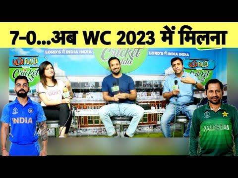 IndvsPak: भारत ने जीता महामुकाबला, चारों खाने चित हुआ पाकिस्तान | # CWC19 | खेल तक