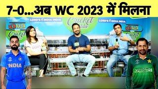 IndvsPak: India ने जीता महामुकाबला, चारों खाने चित हुआ Pakistan | #CWC19 | Sports Tak