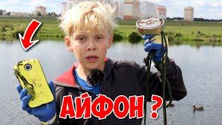 АЙФОН СуперУлов на Поисковый Магнит Магнитная Рыбалка на Озере