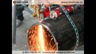 CG2-11G - машина для газовой резки труб(ООО