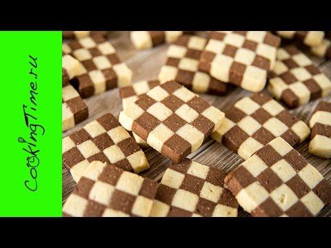 Рецепты блюд из печени - Вкусные рецепты с фото