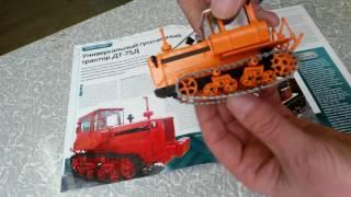 Радиоуправляемый  трактор ДТ75 в масштабе 1:43