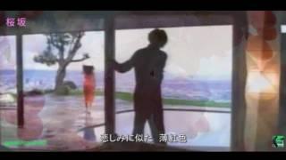 【カラオケ】桜坂 / Original Karaoke - 福山雅治《PV - 改》