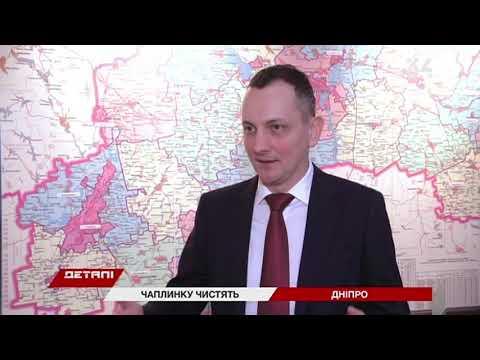 34 телеканал: Реку Чаплинку в Петриковском районе расчистили на три километра