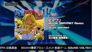 【SOUND VOLTEX BOOTH】ヒマワリ MUZIK SERVANT Remix / MUZIK SERVANT