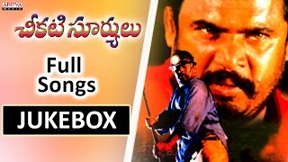 Cheekati Suryulu Telugu Movie Songs Jukebox || R.Narayana Murthy