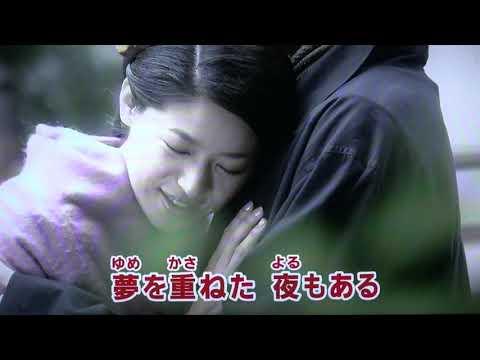 棘あざみ 朱鷺あかり・♬伊藤きみ江