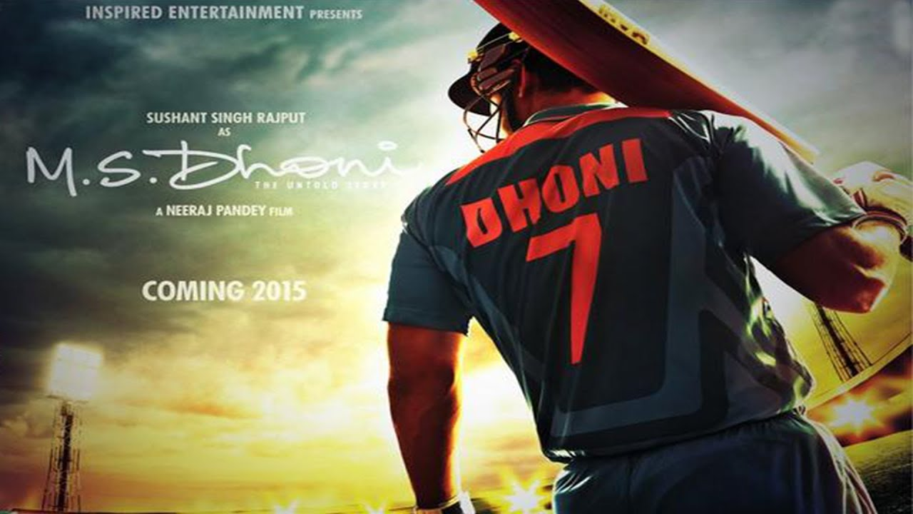 WATCH: These Two Promos From M.S. Dhoni: The Untold Story Will Give You The Feels
