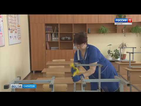 С завтрашнего дня все школы Саратова закрываются на карантин по ОРВИ и гриппу