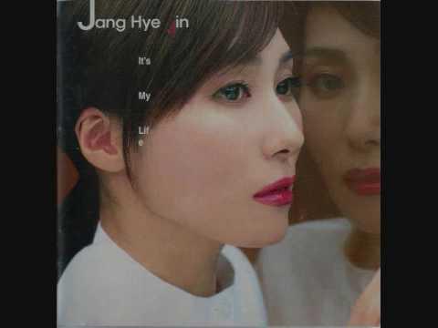 장혜진 (Jang Hye Jin) - 1000 years