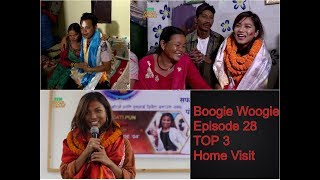Boogie Woogie | Full Episode 28 | OFFICIAL VIDEO| AP1 HD TELEVISION| TOP 3  FINALIST HOME VISIT