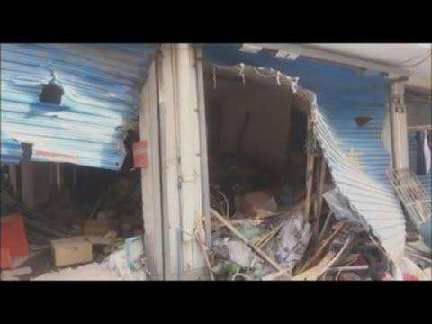 Una explosión en fábrica del este de China deja al menos dos muertos