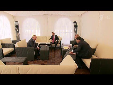 Итоги переговоров В.Путина