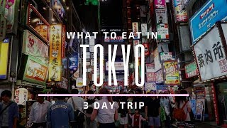 What to eat in Tokyo | 東京 | 3 days | Chootravels