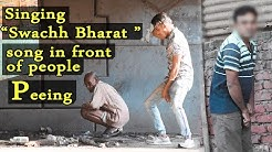 Catching & Embarrassing People Peeing in Streets| Swachh Bharat Abhiyan