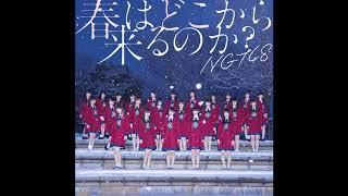 NGT48 Jouhatsu Shita Suibun (蒸発した水分) Instrumental
