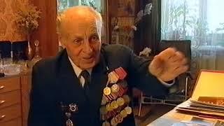 Воспоминания участника Великой Отечественной войны Бехтерева Глеба Николаевича