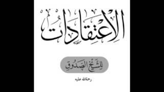 Download Video Yang Meyakini Tahrif Di Dalam Al Qur'an Hanyalah Para Pendusta MP3 3GP MP4