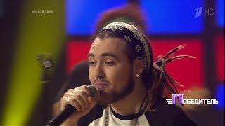 Группа «Ze'bros band» «Страна Лимония» - Первый раунд – Выпуск №5 – Победитель
