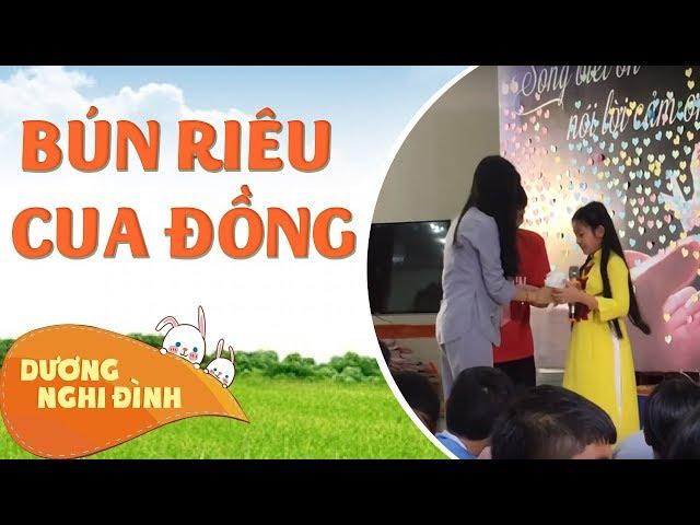 Nghi Đình hát live ở Vĩnh Long