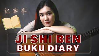 JI SHI BEN《记 事 本》BUKU DIARY【Lagu Mandarin】Desy Huang - Huang Jia Mei 黄家美