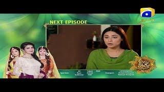 Hina Ki Khushboo Episode 21 Teaser   Har Pal Geo