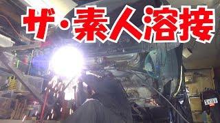 足回りリフレッシュプロジェクト⑦メンバーの溶接と防錆【ワークスいじり】HA21S No.70