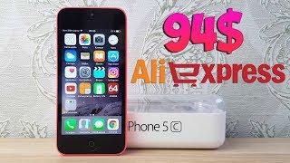 iPhone 5c с Aliexpress за 6000 РУБЛЕЙ! РАСПАКОВКА И ОСМОТР