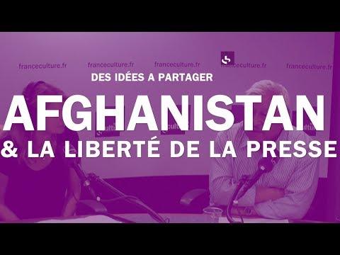 L'Afghanistan et la liberté de la presse - Karim Pakzad