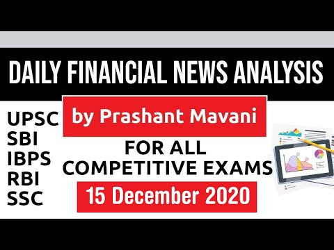 Daily Financial News Analysis in Hindi - 15 December 2020 - Financial Current Affairs for All Exams