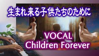 Vocal YUJI 有二さん https://www.youtube.com/user/pyuka708 ○ Visual ...