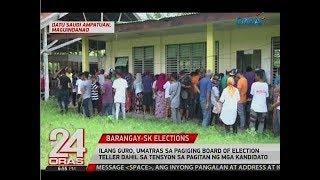 Ilang grupo, umatras sa pagiging board of election teller