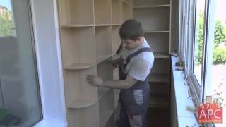 АРСеналстрой - сборка мебели на балконе (технология сборки встроенной мебели)(Компания АРСеналстрой занимается производством и сборкой встроенной мебели для балконов и лоджий. На виде..., 2014-08-22T11:31:34.000Z)