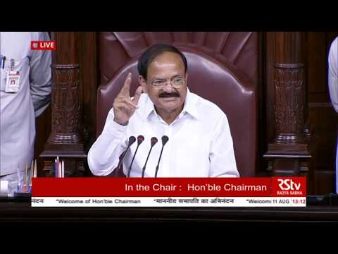 First Speech of Rajya Sabha Chairman Sh. M. Venkaiah Naidu