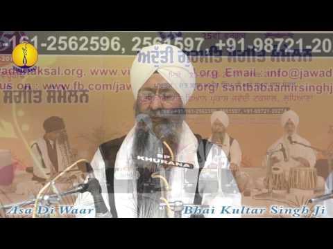 25th AGSS 2016: Asa Di Waar Bhai Kultar Singh Ji Delhi