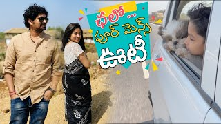 ఛల్ ఛలో ఛలో |Poor Mans Ooty | Happy Road Trip To Hometown| Travel with Us| Vlog | Sushma Kiron