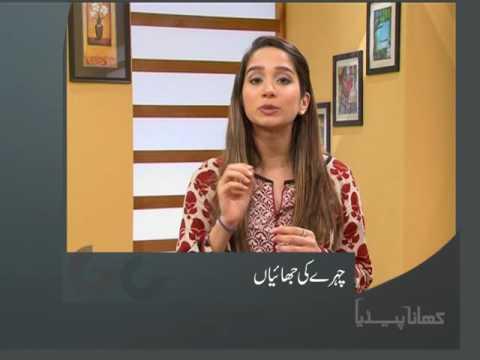 Khana Pedia | Chehre Ki Jhaiya Skin Care Tips | HTV